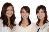第21期女子大生キャスターに選ばれた福田典子、中島芽生、岸野文絵(写真左から)