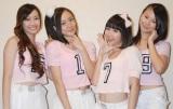 アニソンアイドルグループ・Sea☆Aがいよいよデビュー(左から)ベリル、ヴァレリー、ウィニー、エステル (C)ORICON DD inc.