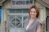米倉涼子主演のドラマ『ナサケの女』(テレビ朝日系)がSPドラマで復活