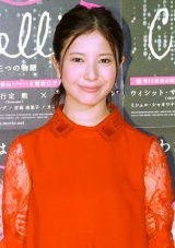 映画『カメリア 時にあらがう三つの物語』の会見に出席した吉高由里子 (C)ORICON DD inc.