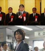 サントリー缶コーヒー『ボス ゼロの頂点 −カロリーゼロ−』のテレビCMで松本幸四郎(上)&松たか子が親子共演
