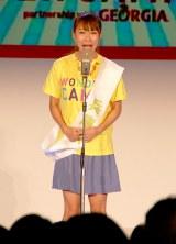 『有楽町ラフピースクエア』オープニングセレモニーに登場した桜 稲垣早希 (C)ORICON DD inc.