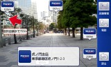 『ATM・店舗検索』(iPhone・Android/みずほ銀行/無料)
