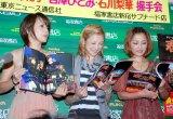 ライブ写真集『春の舞 〜卒業生 DE 再結成〜』の3人共通のお気に入りページを紹介 (C)ORICON DD inc.