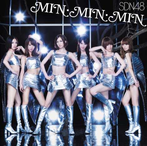 3rdシングル「MIN・MIN・MIN」Type A ジャケット写真