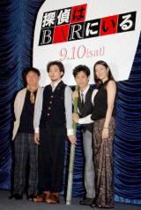 (左から)橋本一監督、松田龍平、大泉、小雪 (C)ORICON DD inc.