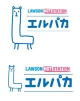 総合エンタメモール「LAWSON HOT STATION エルパカ」