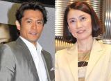 離婚を発表した(左から)内野聖陽、一路真輝 (C)ORICON DD inc.
