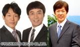 『ジャパネットたかた』とよしもとのコラボレーション番組に期待を込める高田明社長(写真右)とペナルティ