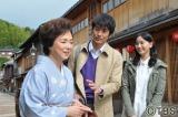 【ドラマ写真】母親役の佐久間良子、主演・沢村一樹、ヒロイン・石橋杏奈(左から)