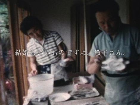 サムネイル ゼクシィの新CMに出演する岡本太郎・敏子夫妻