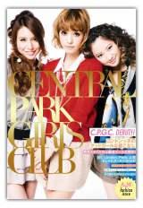 フリーマガジン『C.P.G.C. MAGAZINE』で表紙を飾る(左から)May J.、木下ココ、河北麻友子