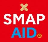東日本大震災復興支援盤『SMAP AID』げんきのRED-AID(8月17日発売)