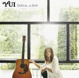 新曲「Green a.live」(10月5日発売)初回盤ジャケット写真