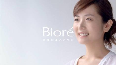 サムネイル 『ビオレ スキンケア洗顔料』の新CMですっぴんを披露した高島彩
