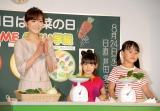 カゴメ『やさい学級』夏休み特別授業記念イベントの様子
