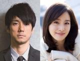 10月クールのフジテレビ日曜9時枠ドラマチック・サンデーは、西島秀俊(左)と韓国女優キム・テヒのW主演『僕とスターの99日』がスタート