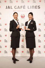 JALの新サービス『JAL CAFE LINES』で提供されるコーヒーを手にする客室乗務員