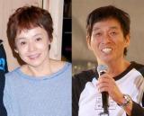 (左から)大竹しのぶ、明石家さんま (C)ORICON DD inc.
