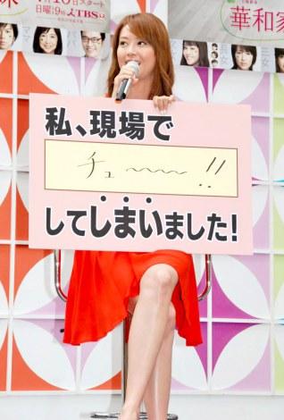 TBS系ドラマ『華和家の四姉妹』のトークショーで裏話を明かした観月ありさ (C)ORICON DD inc.