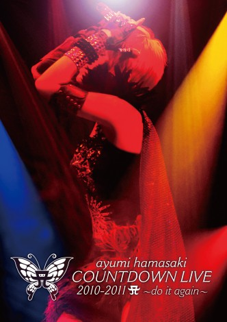 浜崎あゆみのライブDVD『ayumi hamasaki COUNTDOWN LIVE 2010-2011 A 〜do it again〜』(8月24日発売)