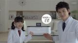 『PIXUS』の新CMに出演する岡田将生(右)と芦田愛菜(左)