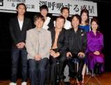(前列左から)大高洋夫、鴻上、筧、長野里美、(後列左から)唯一の客演となる高橋一生、山下裕子、小須田康人、筒井真理子 (C)ORICON DD inc.
