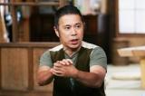冠番組『「ちょこっとイイコト」岡村ほんこん しあわせプロジェクト』の2時間スペシャルに出演した岡村隆史