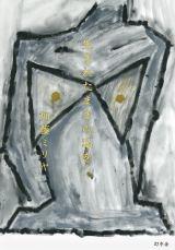 加藤ミリヤが装画を手がけた初小説『生まれたままの私を』