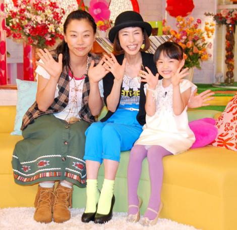 情報番組『メレンゲの気持ち』で新MCを務める(左から)いとうあさこ、久本雅美、芦田愛菜 (C)ORICON DD inc.