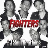 シングル「FIGHTERS」(9月7日発売/通常盤)