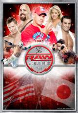 WWE「RAW」が昨夏以来の日本公演決定! (C)2011 WWE, Inc. All Rights Reserved.