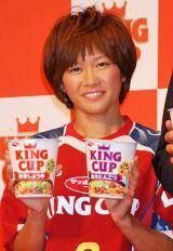 サッポロ一番『KING CUP』の新イメージキャラクターに起用された、なでしこジャパンの川澄奈穂美選手 (C)ORICON DD inc.