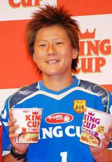 サッポロ一番『KING CUP』の新イメージキャラクターに起用された、なでしこジャパンの海堀あゆみ選手 (C)ORICON DD inc.