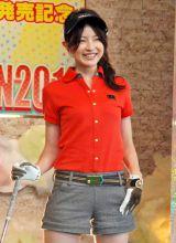 DVD『フジテレビ女性アナウンサー みんなでゴルフ2』の発売記念イベントに登場した平井理央アナウンサー