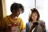 『第12回東京フィルメックス・コンペティション』に出品された映画『東京プレイボーイクラブ』 (C)2011 東京プレイボールクラブ