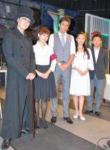 (左から)IZAM、石井あみ、城田純、阿部真里、野沢トオル (C)ORICON DD inc.