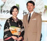 (左から)常盤貴子、筒井道隆 (C)ORICON DD inc.