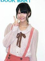 アイドリング!!!23号として人気のメンバー・伊藤祐奈 (C)ORICON DD inc.
