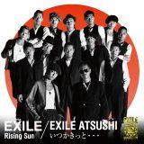 EXILEデビュー10周年記念シングル EXILE/EXILE ATSUSHI「Rising Sun/いつかきっと…」