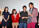 映画『親愛なるきみへ』のイベントのトークの模様 (C)ORICON DD inc.