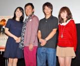 映画『親愛なるきみへ』のイベントに登壇した石田純一&東尾理子夫妻と遠距離中の大学生カップル (C)ORICON DD inc.