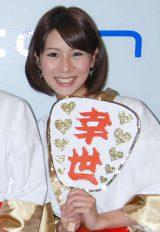 映画『モテキ』PRのためオリコンに来社したテレビ東京の植田萌子アナウンサー (C)ORICON DD inc.