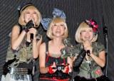 あやまんJAPAN(左からルーキタエ、あやまん監督、ファンタジスタさくらだ) (C)ORICON DD inc.