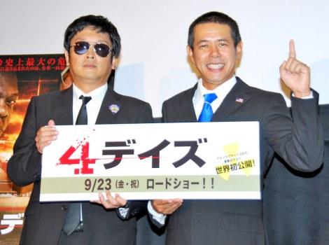 映画『4デイズ』公開記念トークショーに出席したデンジャラス(左から安田和博、ノッチ) (C)ORICON DD inc.