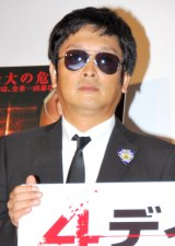 映画『4デイズ』公開記念トークショーに出席したデンジャラス・安田和博 (C)ORICON DD inc.