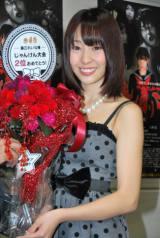 映画『縁切り村〜デッド・エンド・サバイバル〜』完成記念イベントに出席したAKB48・藤江れいな (C)ORICON DD inc.