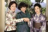 現代の「白紙同盟」メンバーキャスト(左から)真知子役の司葉子、育子役の黒柳徹子、そして陽子役の若尾文子(C)NHK