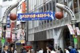 きょう26日、名称変更された『バスケットボールストリート』 (C)ORICON DD inc.