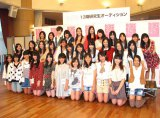AKB48『第13期研究生オーディション』最終審査仮合格者33名の集合写真 (C)ORICON DD inc.